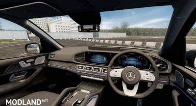 2020 Mercedes-Benz GLS 450 [1.5.9], 2 photo
